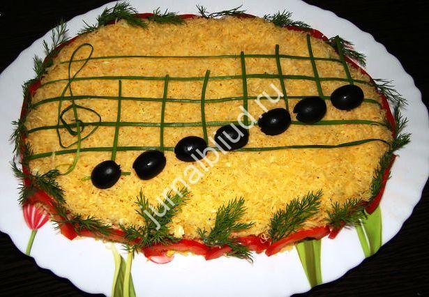 Салат праздничный ДО–РЕ–МИ