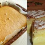 Это пирожное на самом деле умное, во время выпечки оно само делится на слои! А вкус.. пальчики оближешь!