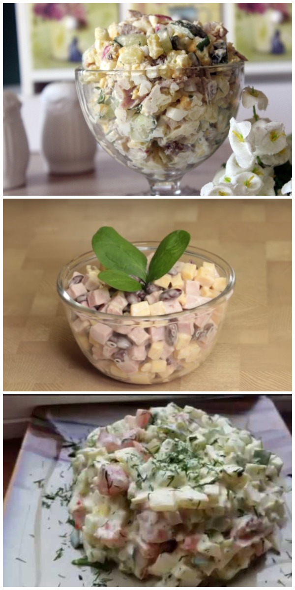 Изумительный салат «Трио»: бомбически вкусно
