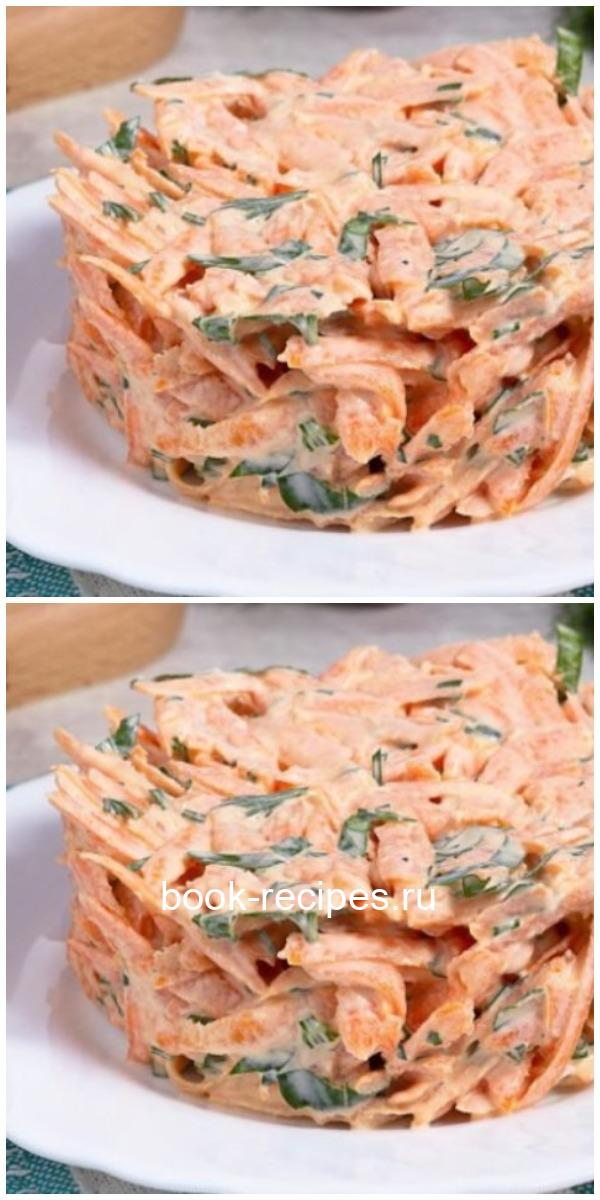 Морковный салат с чесноком и хреном