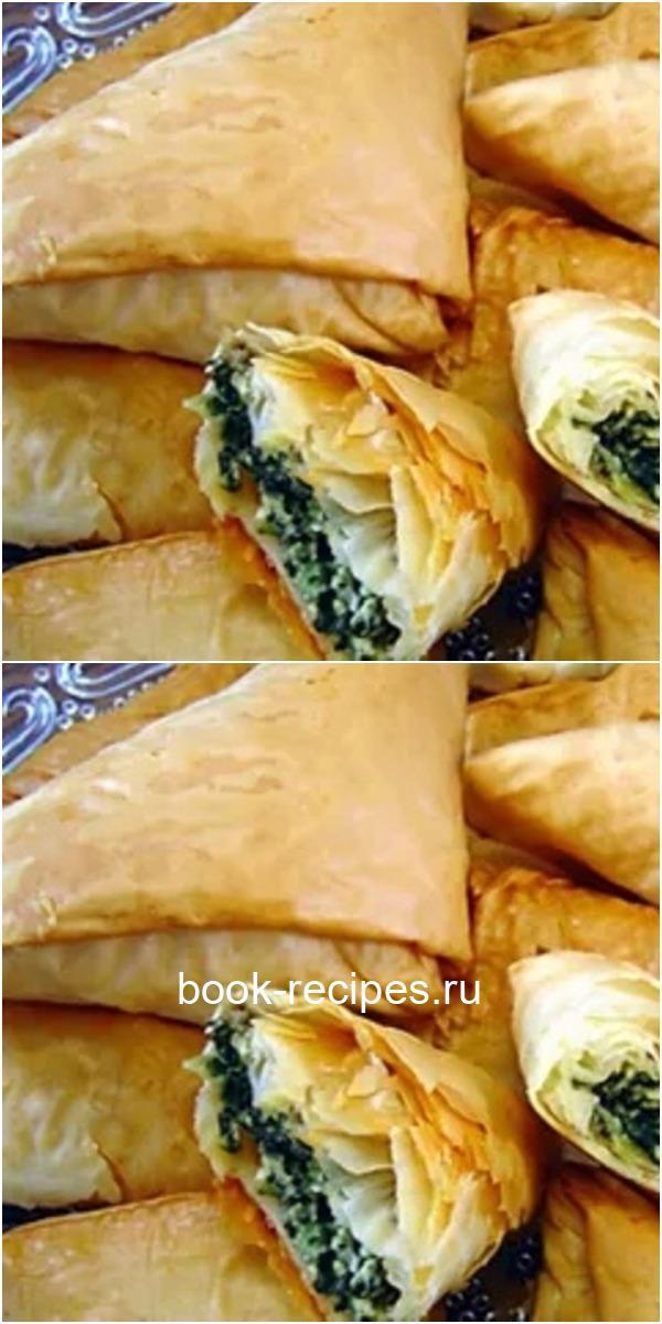 Спанакопита — греческий пирог со шпинатом