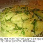 Из картошки чего только не приготовишь!«Колдуны» - быстро, вкусно и необычайно ароматно!