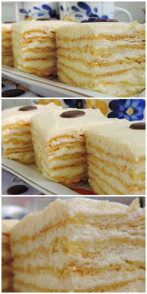 Не зря торт носит название «Райское блаженство», ведь именно это вы ощутите с первых секунд, едва попробовав его!