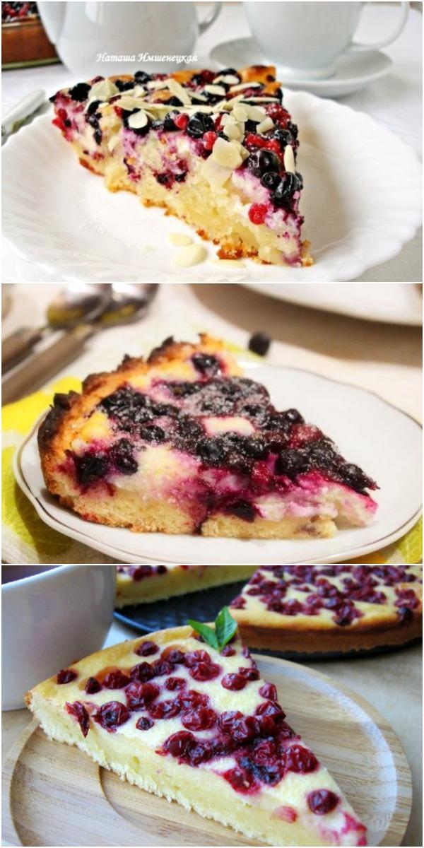 Творожный пирог с ягодами на йогурте - настоящая палочка выручалочка для всех!