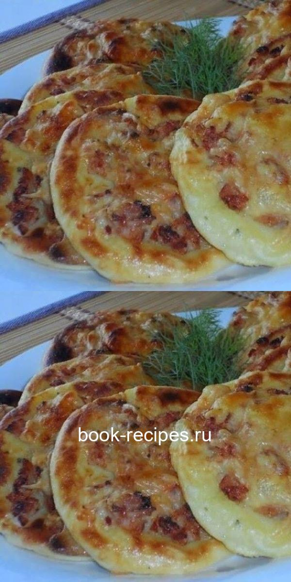 Оригинальные картофельные ватрушки с курицей.
