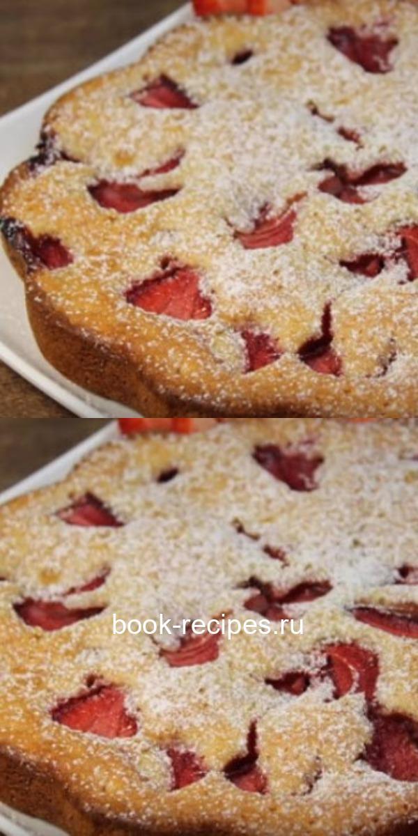 Готовила я этот пирог минут 10 (время выпекания не считаю)! Не осталось и кусочка на утро