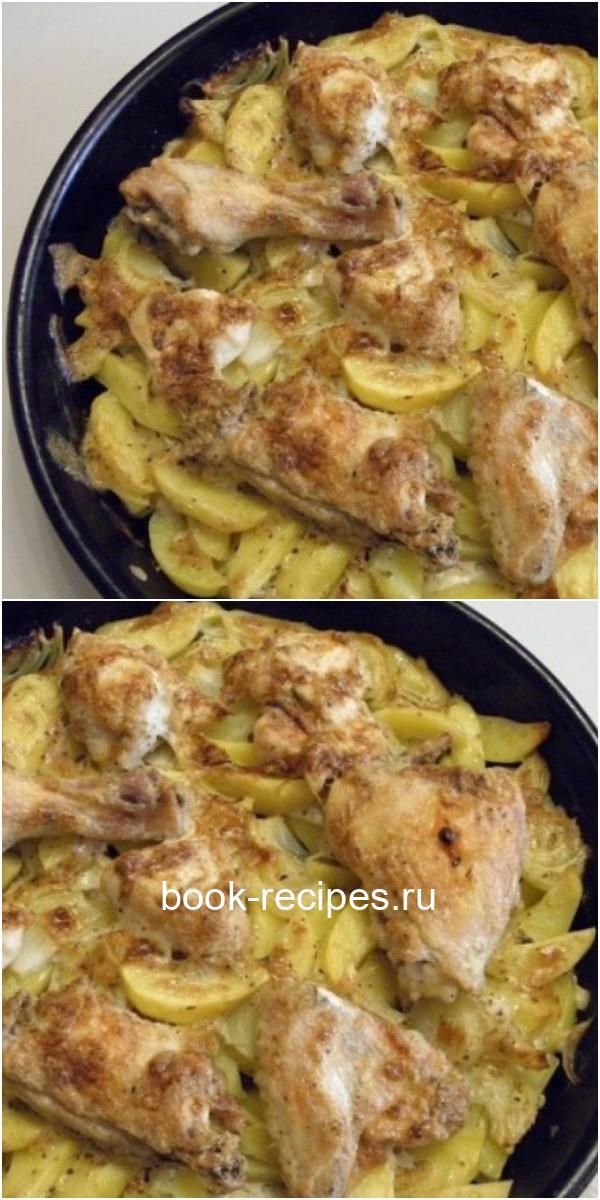Картошка с курицей в духовке под соусом 1