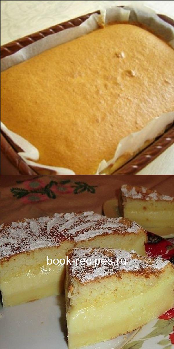 Самое умное и вкусное пирожное!